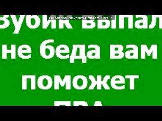 ���������� ��� ������ ♥���� �� ��� ���� 2012 - ������. Picrolla