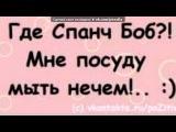 «Со стены друга» под музыку Geegun(Джиган) и Анна Седакова - Холодное сердце (Я не тот, кто тебе нужен, я уверен!!! Но, если хочешь быть со мной - запасись терпеньем! Я пронесу нашу любовь до самой смерти. Ты та от которой мне нужны дети!) =клевая песня=. Picrolla